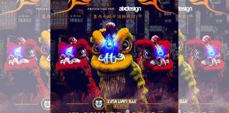 Una gran fiesta de artes marciales, gastronomía y expresiones de la cultura china se preparan para para festejar el 1er aniversario del grupo club danza del león chino Xinkuan Shi en el Barrio Chino CDMX.