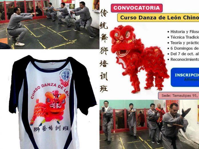 Grupos, profesores y toda persona interesada en adentrarse en el conocimiento y desarrollo de la Danza del León Chino, tendrán la oportunidad de adentrarse en aspectos técnicos, históricos y culturales, entre otros temas esenciales, a través de un curso especial que instructores capacitados en China impartirán en CDMX.