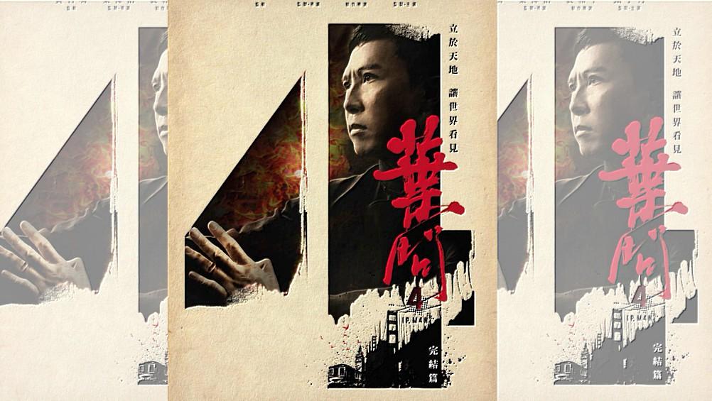 """Ya fue dado a conocer el tráiler oficial de la película """"Ip Man 4"""", la última entrega de la saga del legendario maestro de las artes marciales chinas, y quien entre sus alumnos tuvo a Bruce Lee."""
