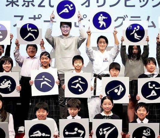 El Comité Organizador de los Juegos Olímpicos y Paralímpicos de Tokio 2020 anunció este martes la programación de la próxima justa veraniega, que incluirá un récord de 33 deportes y 339 eventos, entre los que se encuentran las disciplinas marciales de judo, karate y taekwondo.