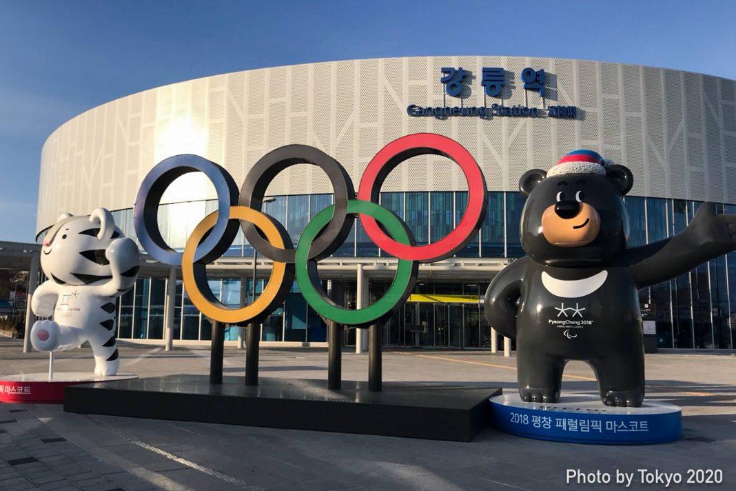 Juegos Olímpicos de Tokio 2020-2021 se encuentran en suspenso   Sendero  Artes Marciales